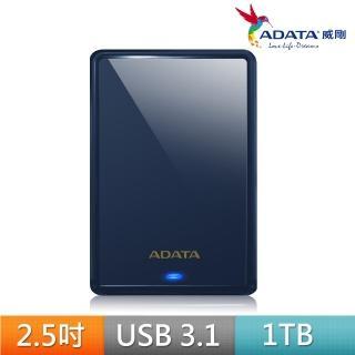【ADATA 威剛】HV620S 1TB 2.5吋輕薄行動硬碟(藍)