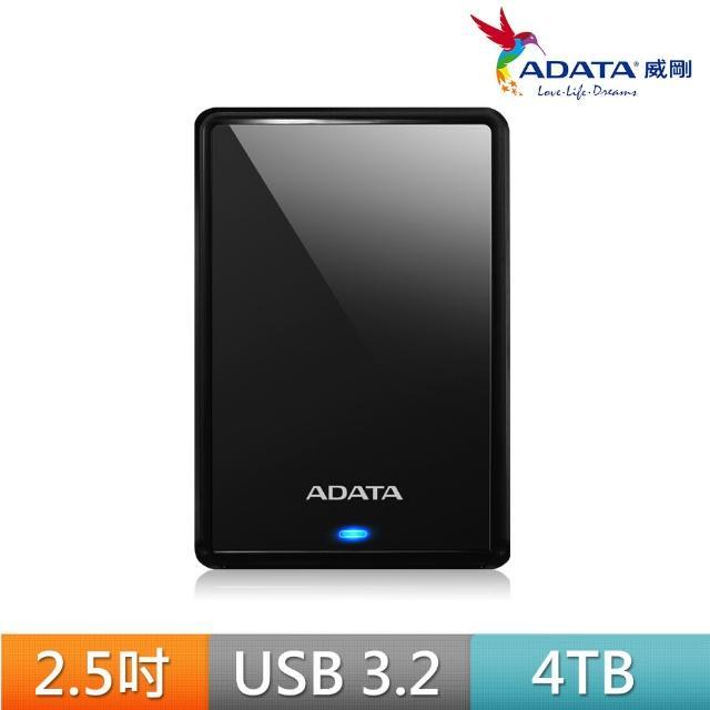 【ADATA 威剛】HV620S 4TB 2.5吋行動硬碟(黑)