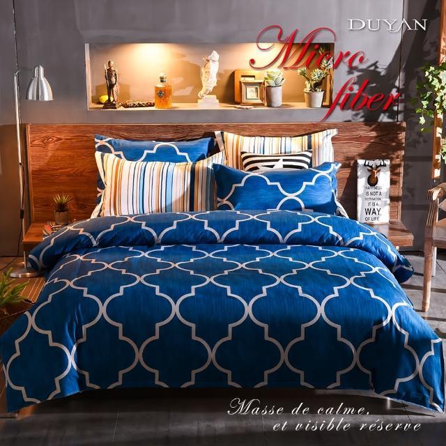 【DUYAN 竹漾】台灣製天絲絨雙人加大床包被套四件組-寶藍屋情緣