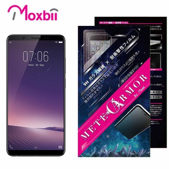 【Moxbii】Vivo V7 Plus(太空盾 Plus 螢幕保護貼-非滿版)