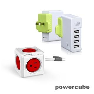 【組合優惠】荷蘭PowerCube 多國旅行USB擴充插座延長線組