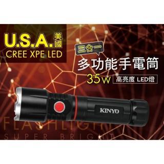 【KINYO】電池式三合一多功能LED手電筒(LED-509)