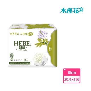 【Hibis 木槿花】HEBE負離子草本輕薄護墊加長(18CM/20片)