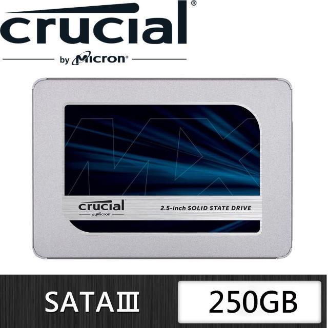 【Micron 美光】Crucial MX500 250GB SSD