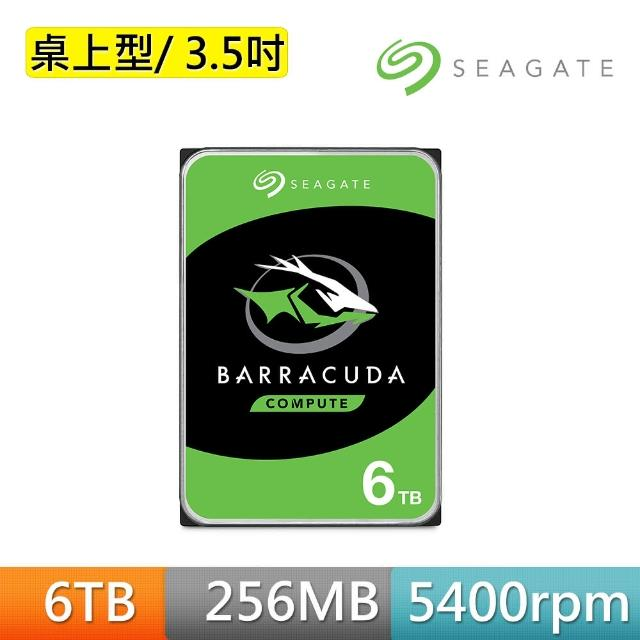 【SEAGATE 希捷】BarraCuda 新梭魚 桌上型 6TB 3.5吋SATAⅢ硬碟(ST6000DM003)