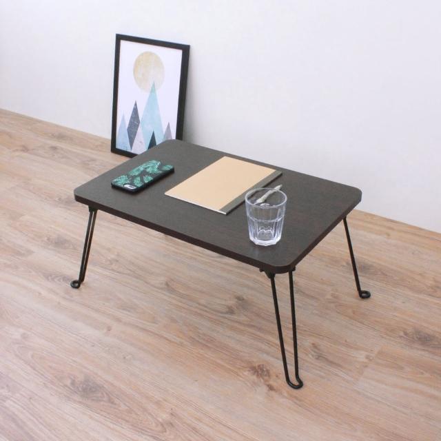 【美佳居】寬60x長40/公分-折疊桌/野餐便利桌/茶几/和室桌(二色可選)