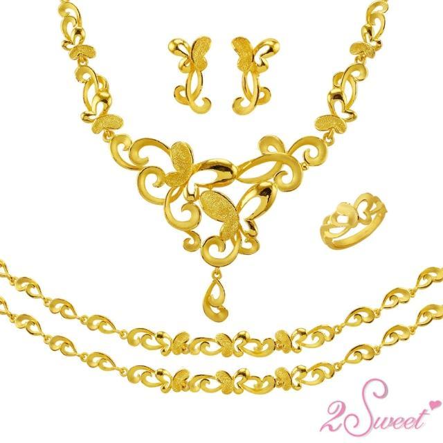 【2sweet 甜蜜約定】純金 黃金 結婚套組 5件組(黃金 結婚套組)