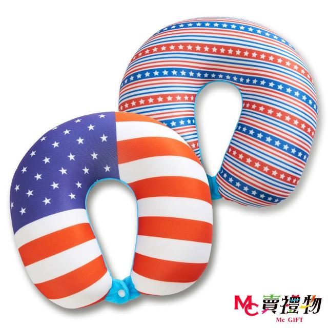 Mc賣禮物-MIT超微粒科技U型頸枕-美式精神(2款可選)