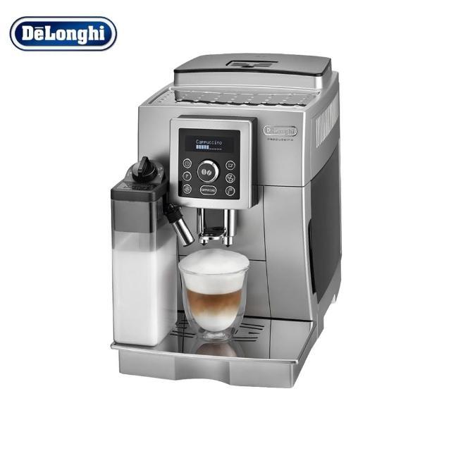 【Delonghi 迪朗奇】典華型全自動咖啡機(ECAM 23.460.S)