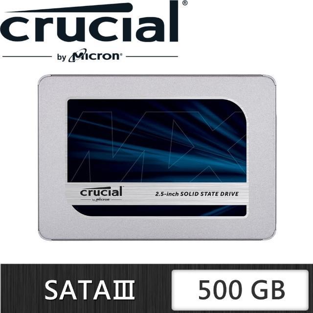 【Micron 美光】Crucial MX500 500GB SSD