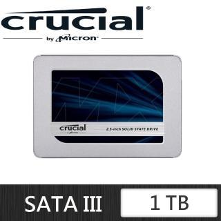 【Crucial 美光】MX500_1TB SATA TLC 2.5吋固態硬碟(讀:560M/寫:510M)