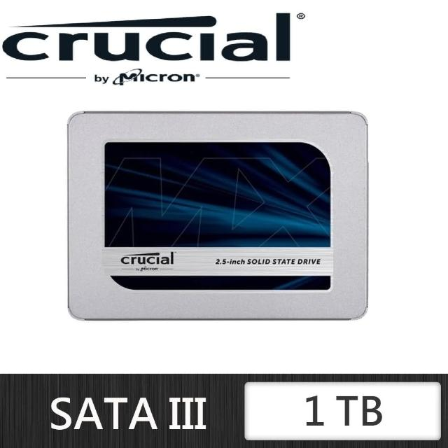 【Micron 美光】Crucial MX500 1TB SSD