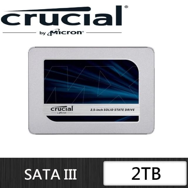 【Micron 美光】Crucial MX500 2TB SSD