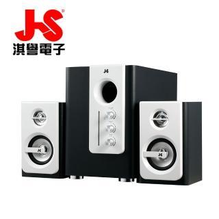 【JS 淇譽】天籟爵士 全木質三件式多媒體喇叭(JY3060)