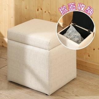 【BuyJM】丹尼爾掀蓋椅/收納椅(寬40公分)