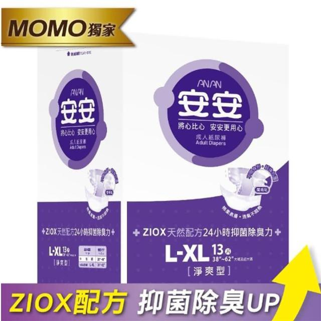 """【安安成人】紙尿褲淨爽呵護型L-XL號(13片*6包/箱)(38""""-62"""")單色"""