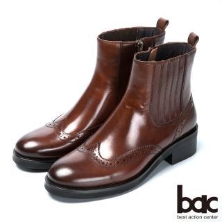 【bac】英倫學院-率性風格真皮短靴(咖啡色)