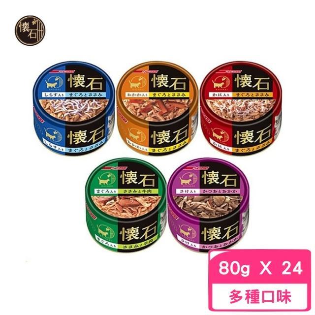 【NISSIN 日清】Carat新懷石貓罐 80g(24罐組)