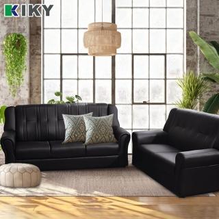 【KIKY】情定巴黎2+3人座沙發組(3色可選 高背厚實坐感)