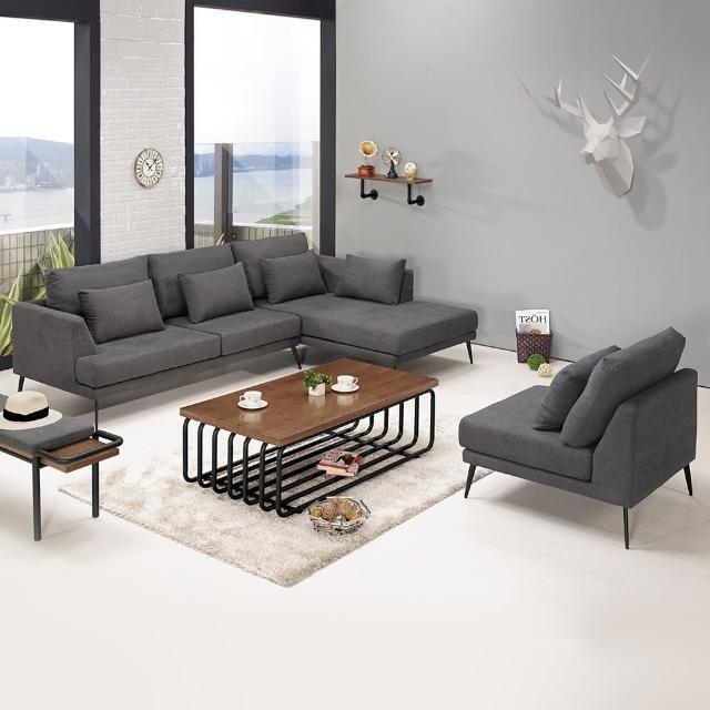【Bernice】妮瑞莎L型灰色布沙發椅+單人沙發椅組合(送抱枕-左右型可選)