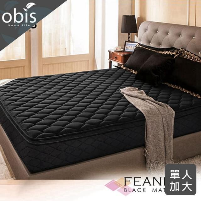 【obis】鑽黑系列 FEANISE三線蜂巢獨立筒無毒床墊單人3.5X6.2尺(20cm)