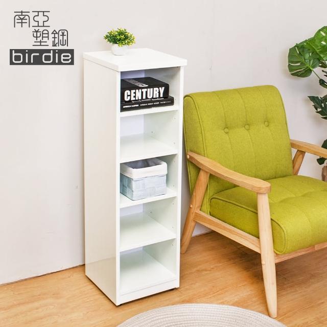 【南亞塑鋼】1尺開放式五格收納置物櫃/隙縫櫃/鞋櫃(白色)