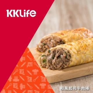 【KKLife-紅龍】多汁和風起司牛肉捲(180/條; 1條/包)