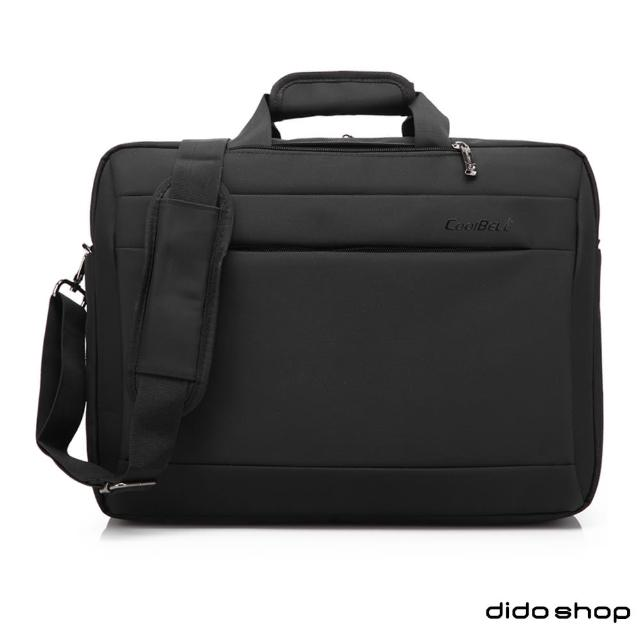 【dido shop】15.6吋 三用多功能筆電包 公事包(CL201)