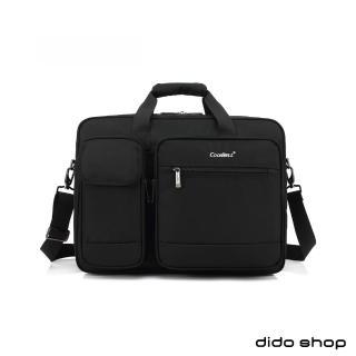 【dido shop】15.6吋 大容量手提商務筆電包 公事包(CL200)