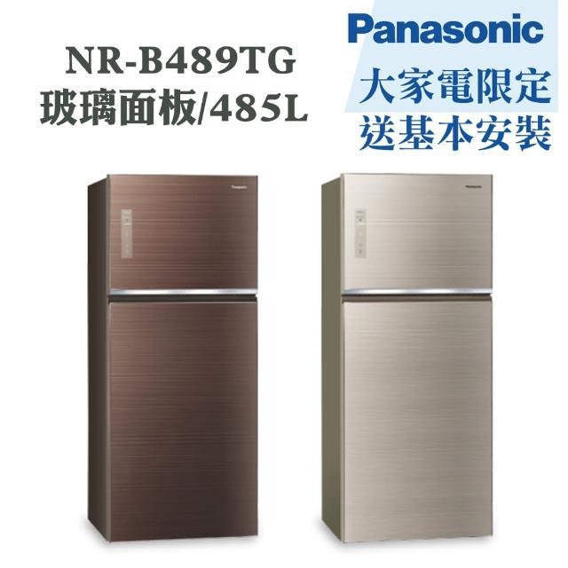 【Panasonic 國際牌】485L無邊框玻璃雙門變頻電冰箱(NR-B489TG)