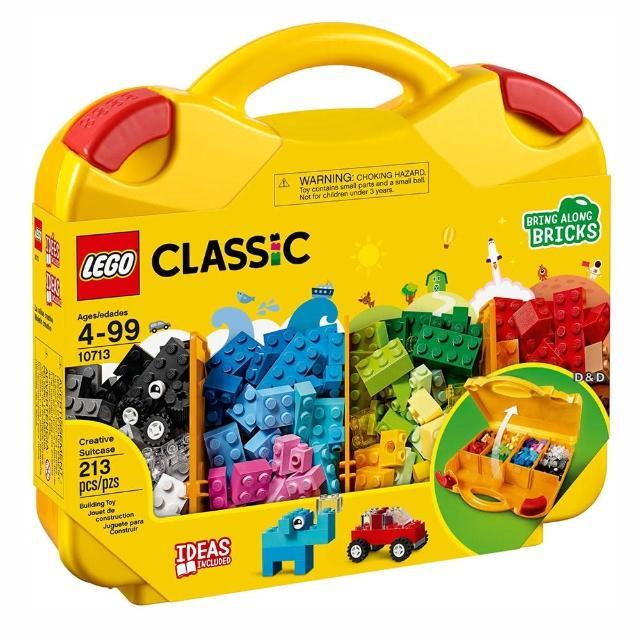 【LEGO 樂高】樂高 Classic 經典基本顆粒系列 - 創意手提箱 10713(10713)
