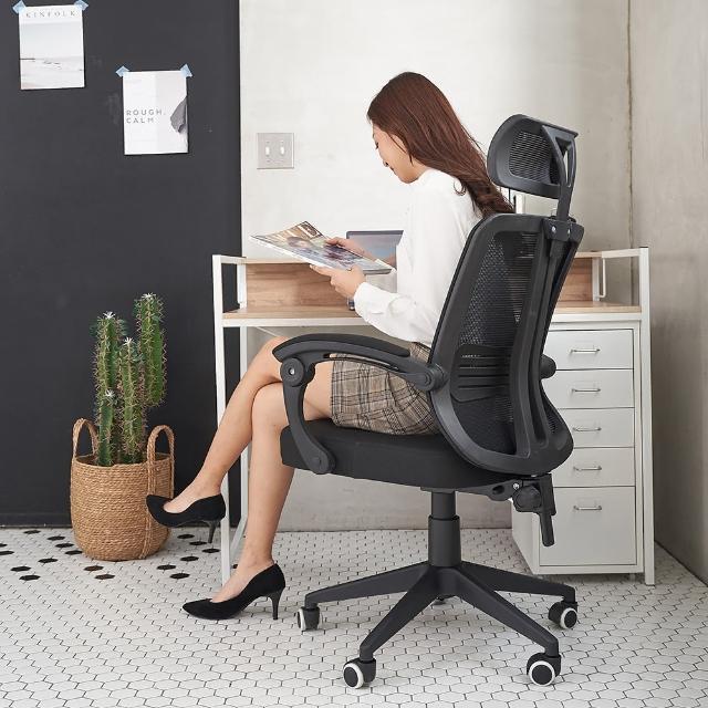 【Ashley House】升降式頭枕機能型寬背護脊工學電腦椅/辦公椅