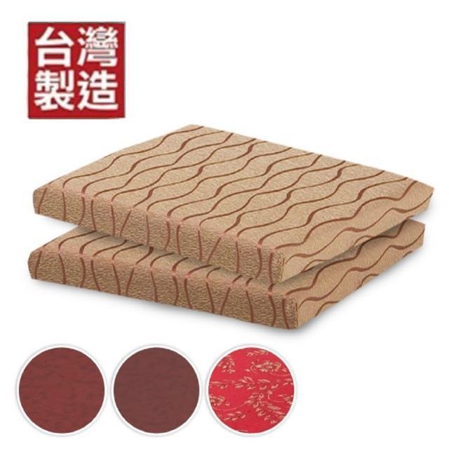 【CLEO】5公分厚四方墊防潑水緹花布/乳膠皮/沙發坐墊(4入)