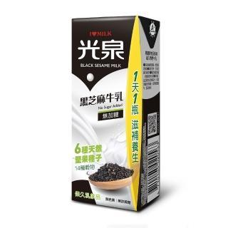 【光泉】黑芝麻牛乳200ml*24入