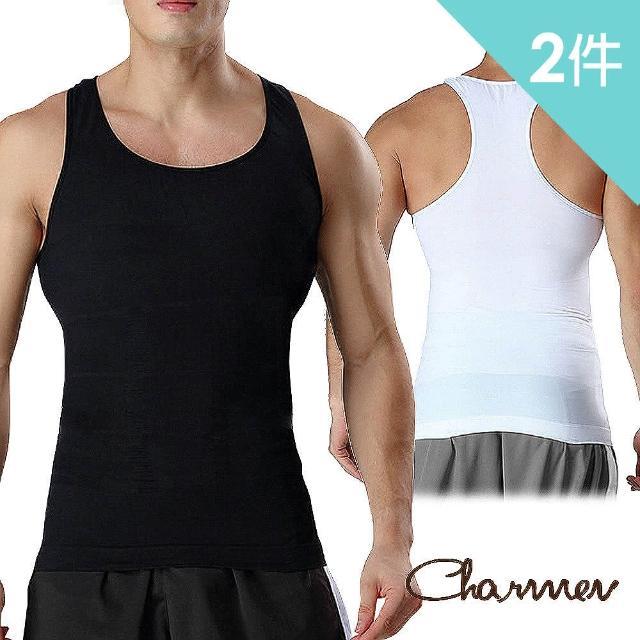 【Charmen】工字型交叉挺背束胸背心 男性塑身衣(超值2件组)
