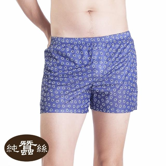 【岱妮蠶絲】男款中腰鳳眼平口褲-藍(MMA4BA01)