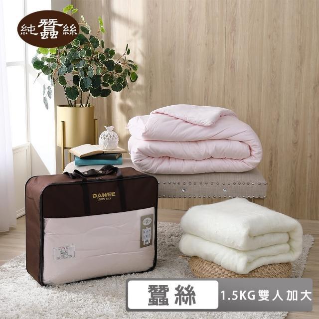 【岱妮蠶絲】天然特級100%長纖純蠶絲被-雙人加大1.5kg(EHR31301)