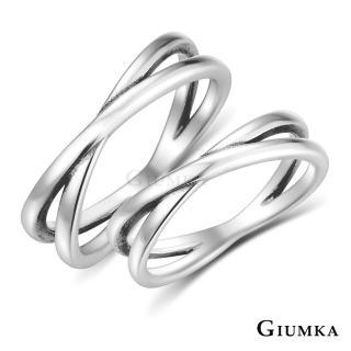 【GIUMKA】925純銀戒指尾戒 幸福圍繞純銀戒 情侶對戒 單個價格 MRS07114