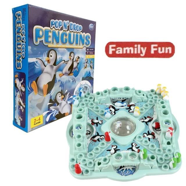 【GCT玩具嚴選】企鵝飛行棋桌游(企鵝飛行棋 跳棋親子互動 益智動腦玩具桌面多人遊戲)