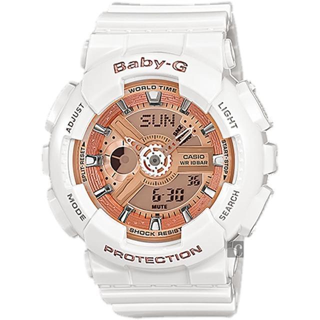 【CASIO 卡西歐】Baby-G 人氣經典率性手錶-玫瑰金x白(BA-110-7A1)