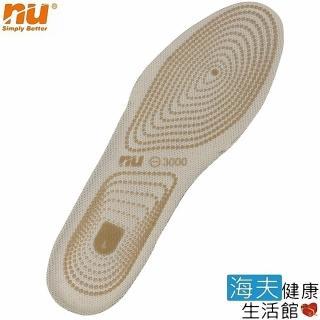 【恩悠數位x海夫】NU 3D 能量 足弓 腳正鞋墊-2 舒適平底休閒款