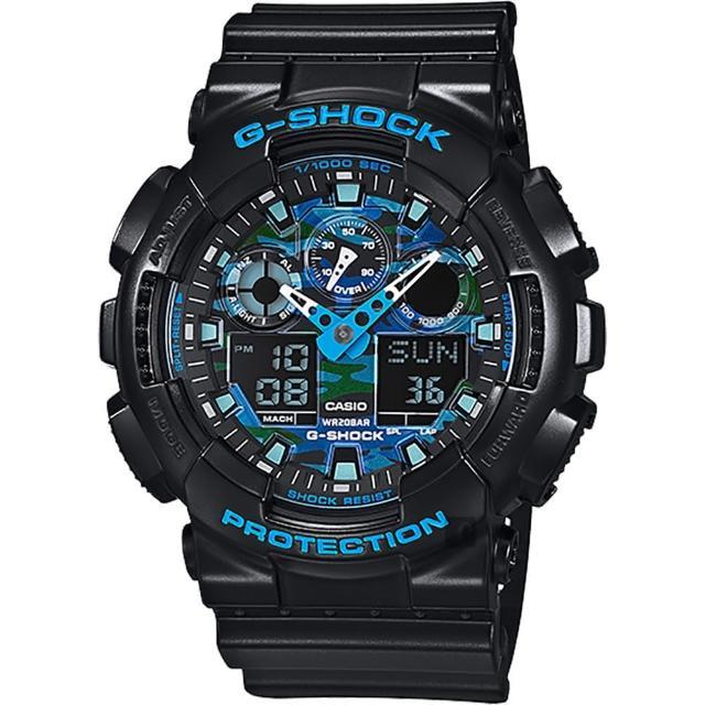 【CASIO 卡西歐】G-SHOCK 迷彩玩酷雙顯手錶-藍x黑(GA-100CB-1A)