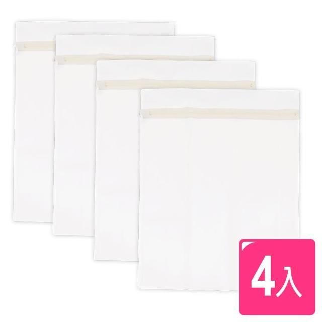 【AXIS 艾克思】無螢光密網方型洗衣袋50x60cm_4入組(環保熱銷款)