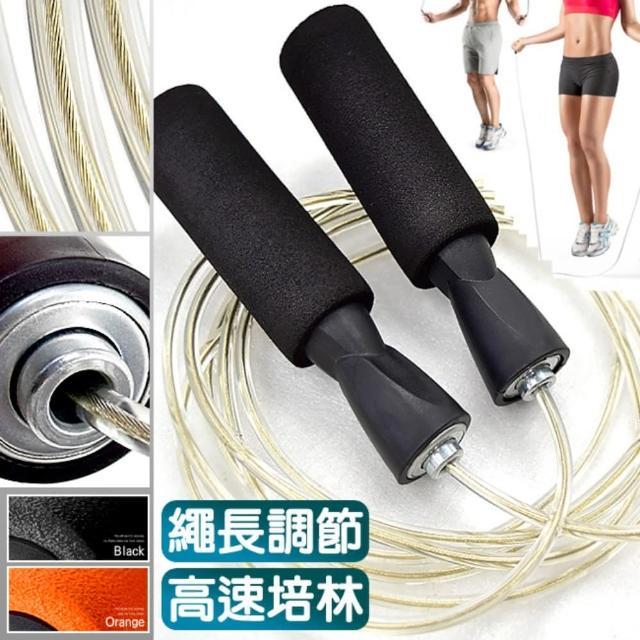 高转速培林跳绳-钢丝绳芯(D078-T62)
