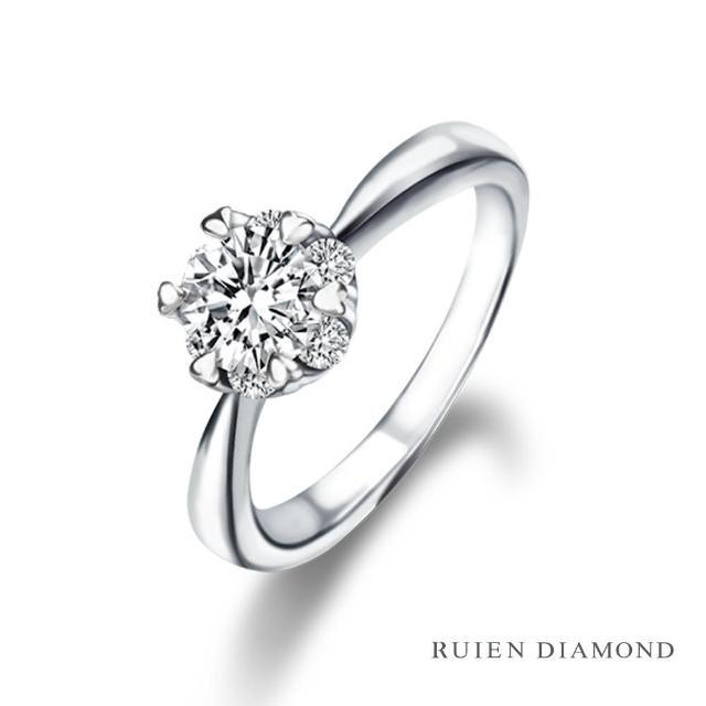 【RUIEN DIAMOND 瑞恩鑽石】GIA50分D VS2 3EX(18K白金 鑽石戒指)