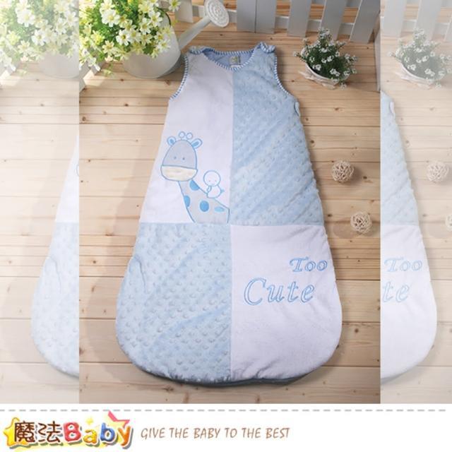 【魔法Baby】嬰幼兒寢具 柔舒雪絨加厚鋪棉寶寶防踢睡袋(k60597)