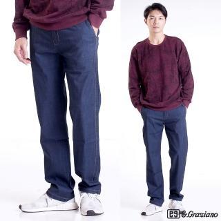 【E.G】彈性輕膚舒適後口袋牛仔長褲