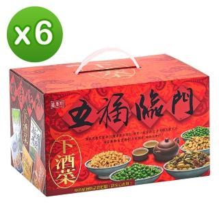 【盛香珍】五福臨門下酒菜禮盒735gx6盒(每盒含人氣下酒菜休閒零食共5包)