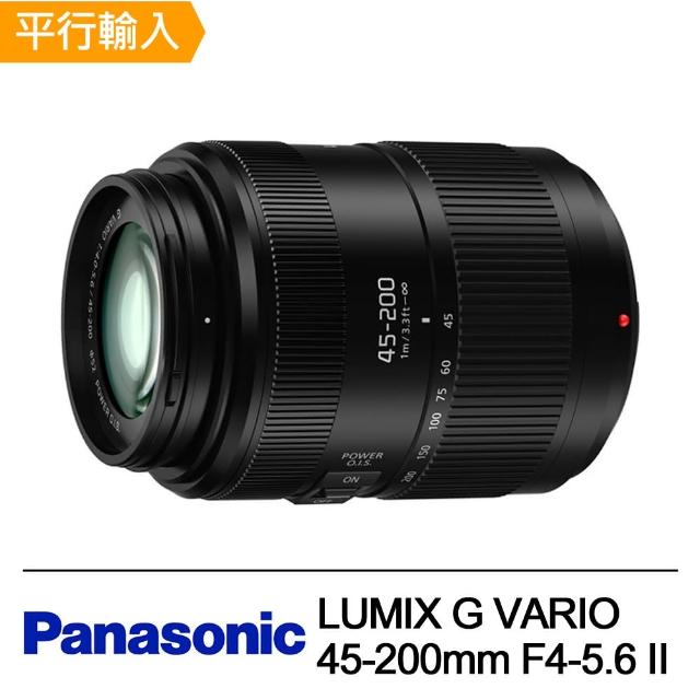 【Panasonic 國際牌】LUMIX G VARIO 45-200mm F4-5.6 II(平行輸入)