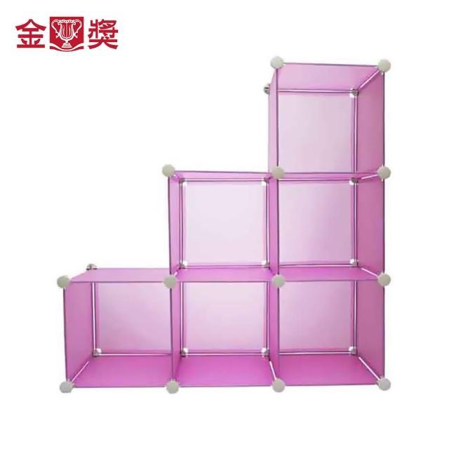 【媽媽樂】百變創意收納櫃 6格 顏色隨機